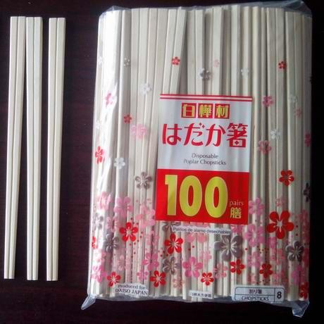 23CM chopstick